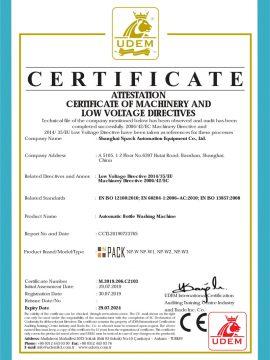 Certyfikat CE automatycznej pralki do butelek