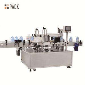 Automatyczna maszyna do etykietowania okrągłych butelek obrotowych do butelek piwa